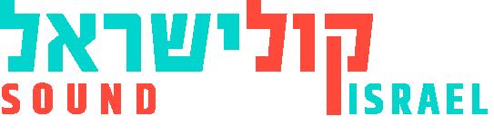 פסקול ישראל